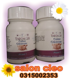 20-day-detox-colon-cleansing-treatment
