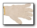 safety-gloves-cotton-crochet